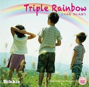 Triple-Rainbow-300x294.jpg