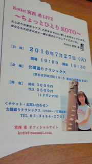 t02200391_0480085410603663229.jpg